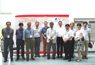 Professors and staff members from Japan