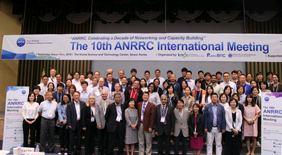 anrrc 2018 Group photo
