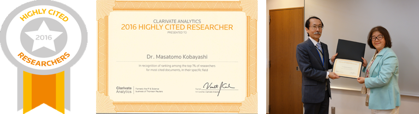 Dr. Masatomo Kobayashi has been selected for Highly Cited Researchers 2016