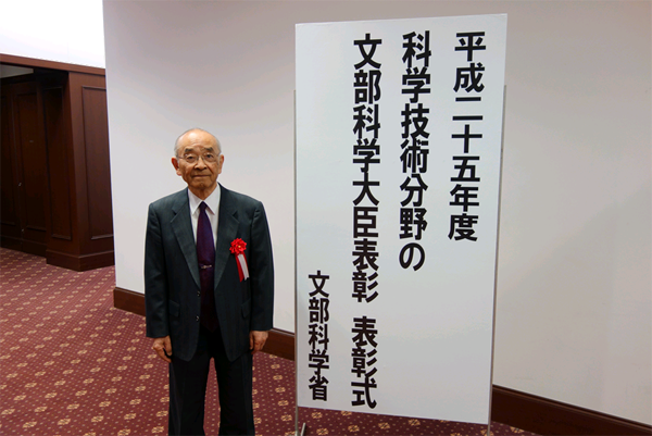 Dr. Kazuo Moriwaki Awarded by MEXT Minister