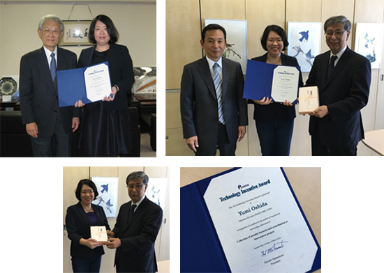The 7th RIKEN Technology Incentive Award was given to Ms. Yumi Oshida.