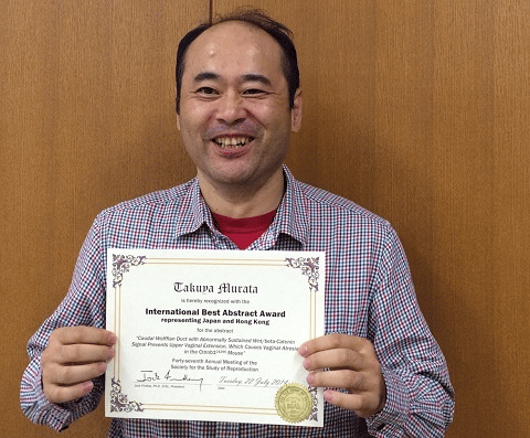 Dr. Takuya Murata of Mutagenesis and Genomics Team has won the SSR International Best Abstract Award