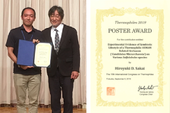 The Congress Chair, Prof. Yoshizumi Ishino (Faculty of Agriculture, Kyushu University) (right), honored Dr. Sakai (left) with the Thermophile 2019 POSTER AWARD (candidates are postdoctoral members).
