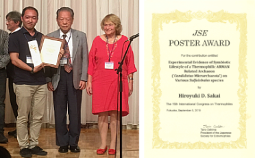 Dr. Tairo Oshima (Kyowa-kako Co. Ltd., Japan)(center)and Dr. Jennifer Littlechild (University of Exeter, UK)(right) honored Dr. Sakai (left) with the JSE POSTER AWARD (candidates are the members of the Japanese Society for Extremophiles (JSE)).