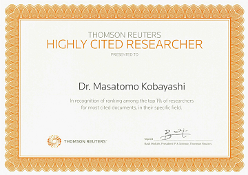 Dr. Masatomo Kobayashi has been selected for Highly Cited Researchers 2014