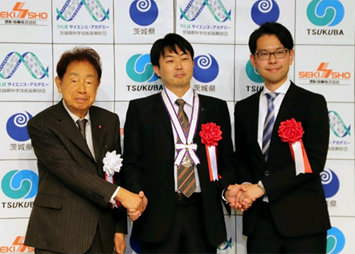(From left to right) Dr. Reona (Leo) Esaki (the laureate of Nobel Prize in Physics 1973), Dr. Yohei Hayashi, and Mr. Mikito Kezuka (Deputy Mayor of Tsukuba City) during the awards ceremony